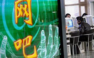 外電:北京網吧採實名照相加劇嚴控