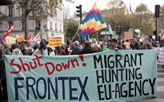 歐洲經濟衰退  民眾抗議新移民政策