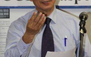 中國過渡政府組建公民註冊部公告