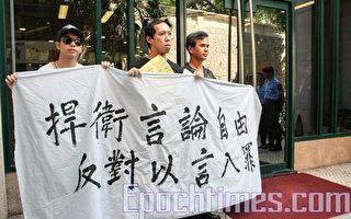 在中国做一个有良知的新闻人有多难?