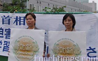 滬70歲老母非法被抓 旅日華人求助日相