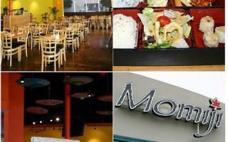 休闲雅致日本餐馆Momiji Hibachi & Sushi