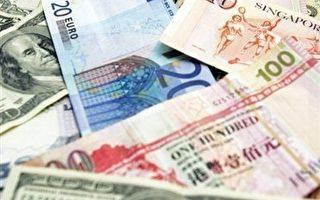 G7财长声明抑制不住日圆飙涨  欧元仍在力守