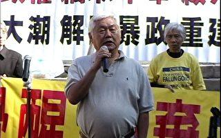 朱學淵: 相信共產黨的時候, 災難就來了