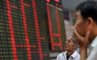 中國股市一年蒸發24萬億 五類人賺走了