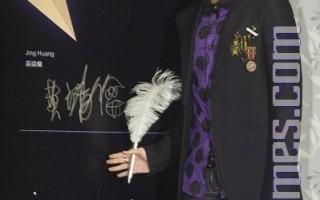 星光人氣王黃靖倫加盟華納唱片 成蕭敬騰師弟