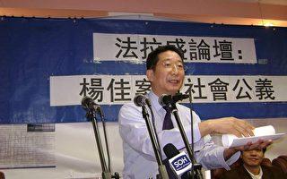 刘国华:打倒共产党 反抗暴政是百姓权利