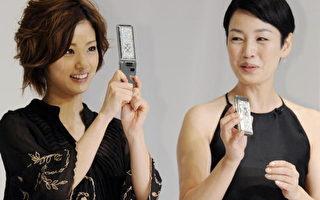 不畏景气寒冬 日本推出高档钻石手机