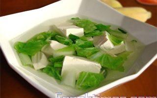 """青龙白虎汤就是""""青菜豆腐汤""""。(图:林秀霞/大纪元)"""