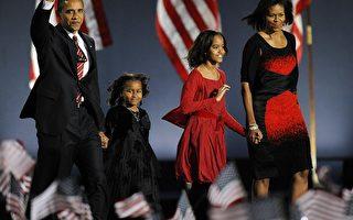 组图:奥巴马成长历程与家庭成员(二)