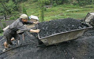 永城煤电再有两只债券违约 交叉违约或将发生