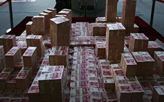 近2万中共贪官外逃 携款8千亿元