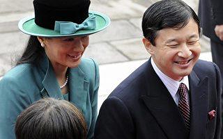 睽違五年 日雅子妃盛裝出席迎賓大典