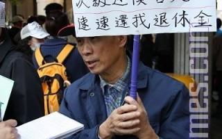 李國寶反特權法言論遭炮轟