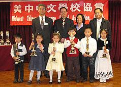 芝加哥地區中文學校協會舉辦演講比賽
