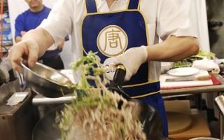 初賽組圖﹕一睹廚技大賽魯菜選手風範