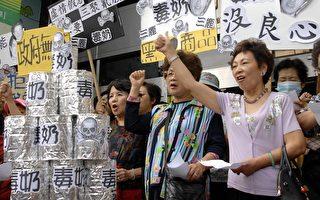 中國毒奶處理的隱憂