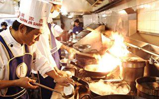找回五大菜系正味 中国菜香飘万里