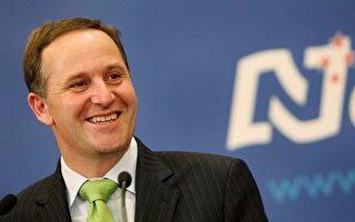 紐西蘭新總理凱伊就職 承諾因應經濟危機