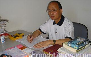 维权律师郑恩宠在九评四周年宣布真名三退