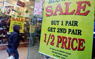 十月物价剧跌 美恐步入零利率时代
