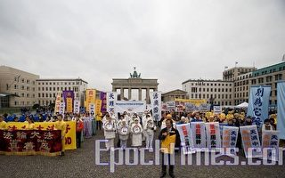 組圖:歐亞25國法輪功柏林舉辦盛大遊行