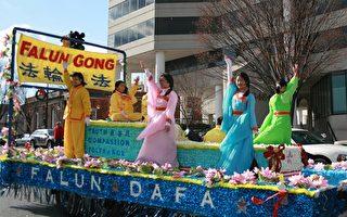 马州银泉市感恩节游行 120队盛装庆祝