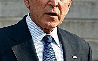 白宫:布什赦免14名罪犯 将续考虑赦免要求
