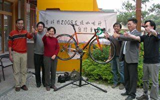 2008雲林古坑咖啡節香橙文化季響應節能減碳