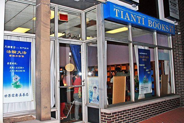 天梯書店開業一週年 有緣者相繼而來
