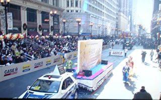 芝加哥感恩节游行   神韵宣传车耀眼亮相