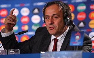 歐足聯主席呼籲歐盟承認足球運動特殊地位