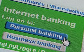 【異鄉生活】如何安全使用網絡銀行?