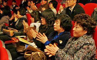 神洲电影节落幕 各界聚焦中国人权