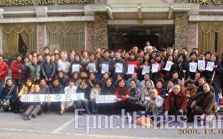 组图:上海民众维权抗暴 高喊打倒共产党