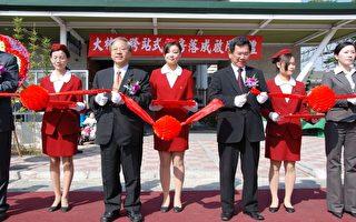 第一座太阳能火车站大林跨式站房启用