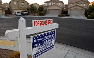 美国考虑加大力度扭转房地产颓势