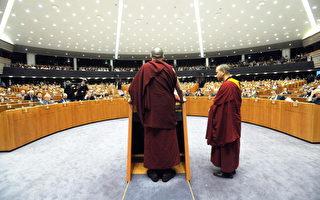 新变化  欧盟越发坚定的维护中国人权