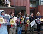 """12月10日国际人权日,人权团体在多伦多中领馆前展示5个反映中共政府从事媒体及互联网审查、酷刑及摘取人体器官、死刑、政治及宗教镇压、拒绝给西藏自由的""""奖牌""""。领事馆拒绝接收他们递交的材料(摄影:周行/大纪元)。"""