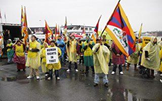 人權日 藏人籲關注西藏人權