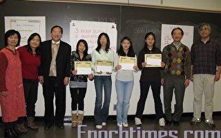 兒童正體字徵文 7人獲獎