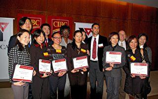 CIBC新移民培训成功 华裔学员占4成