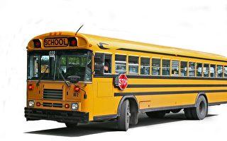 美校車發生側翻事故 12名學生受傷
