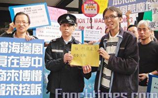 香港政府規劃失誤 各區苦主大遊行