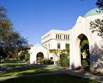 组图:最难进的20所美国大学 第一名在加州