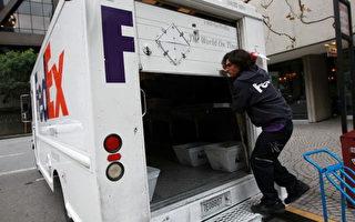 预期获利低 FedEx将减薪