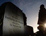 英美兩國悼念洛克比空難20周年