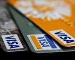 從另一方面說,使用信用卡代替現金在法律上有一些主要的利益。保護消費者的法律很不一樣,看你用的是現金還是信用卡。(Justin Sullivan/Getty Images)