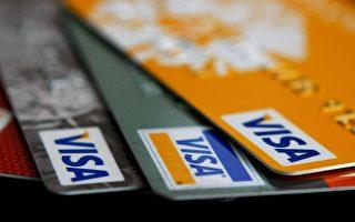 德州生活:使用信用卡以避免麻烦
