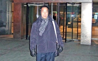 纽约民事法庭判法拉盛殴打案法轮功胜诉